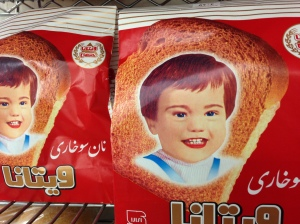 a particularly striking packaging image, from a Persian market in North Toronto
